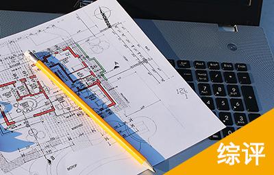 国内主流UI设计平台综合专业评测