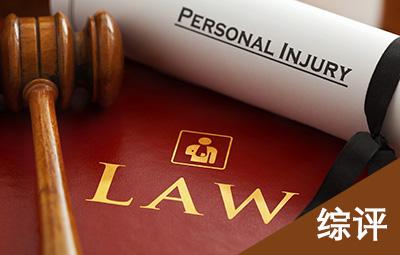 律师诉讼与仲裁服务综评:赢了网、法斗士、快法务、牛法网