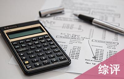 国内主流代理记账公司综合评测