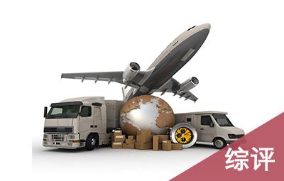 城际货运平台综评:福佑卡车、物流QQ货车帮、罗计物流、运满满