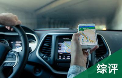 专车平台服务综评:滴滴专车、易到专车、神州专车和首汽约车
