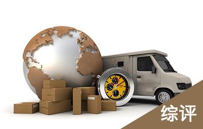同城货运服务综评:58速运、蓝犀牛、一号货的、速派得