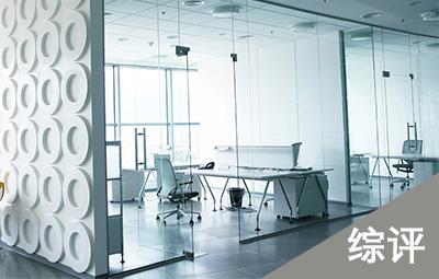 国内主流服务式办公室租赁平台综合评测