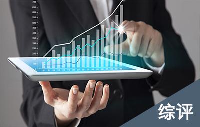 微信公众号数据统计分析工具综评:新榜、西瓜集、simply Brand、微指数