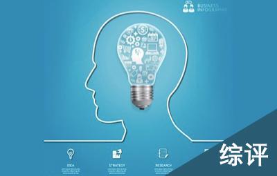 Processon、百度脑图、竹节脑库三大在线思维导图工具对比