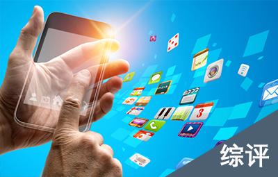 App Store数据分析工具综评:ASO100、蝉大师、APPBK、CQASO