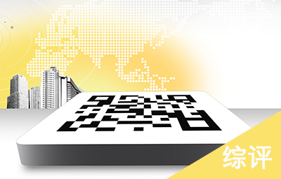 综合专业评测 :草料二维码、二维工坊、联图网和微微在线