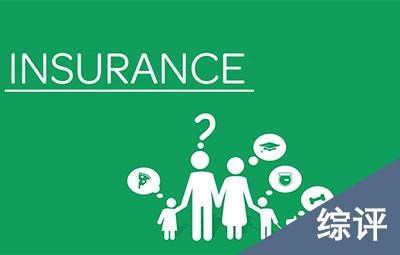 国内主流代缴社保服务综合专业评测