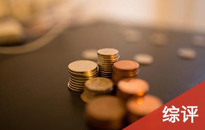 薪酬管理系统综评:薪人薪事、知人、薪太软、融惠科技、开薪点