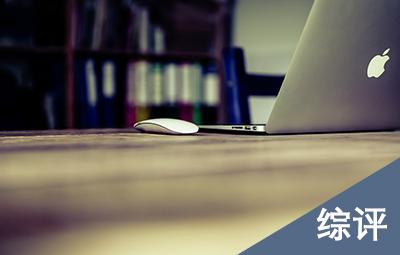 微信编辑器服务综合专业评测