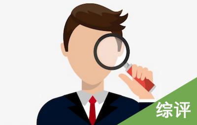 国内主流猎头网站综合专业评测