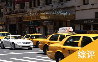 租车平台服务综评:神州租车、一嗨租车、悟空租车、大方租车、首汽租车