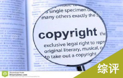 版权保护平台综评:快版权、版权印、原创宝、克劳锐、维权骑士