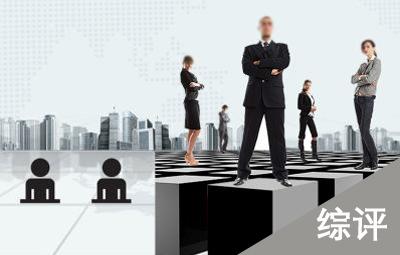 社交招聘平台综评:大街网、脉脉、领英