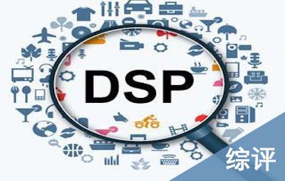 企业投放DSP广告详细图文攻略
